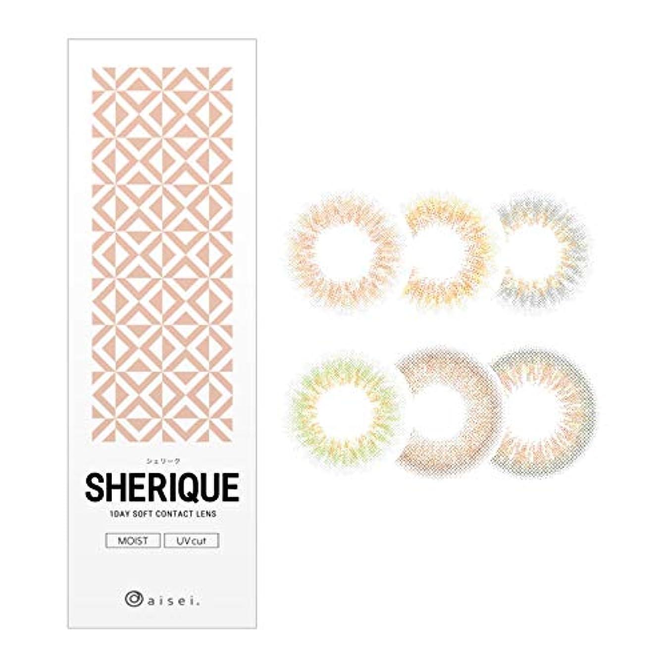 禁止する引き出す引退するカラコン シェリーク ワンデー SHERIQUE 1箱10枚 2箱セット 1日使い捨て UV加工 Moist (グレーコントゥア -4.75)
