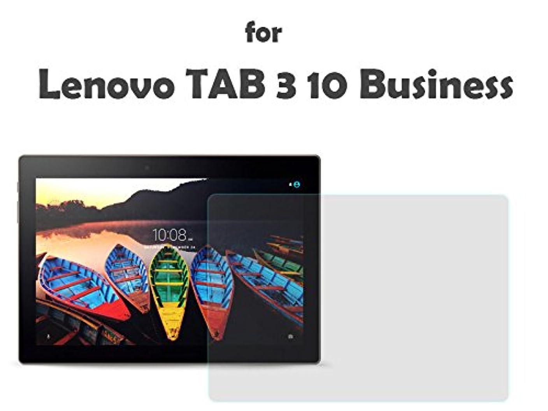 家庭ヒョウくつろぐLenovo TAB 3 10 (10センチ) Business 専用 高光沢 前面フィルム 液晶保護シート #クリアタイプ