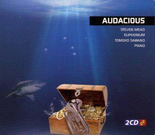 オーデイシャス Audacious