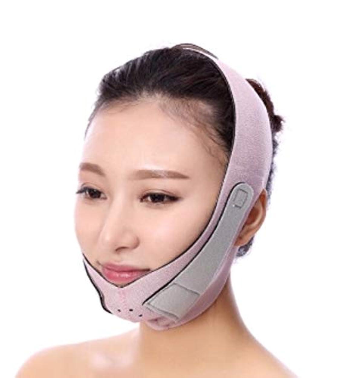 間違いなく物理的な動作Trust Contact リフトアップベルト 小顔マスク 矯正 小顔 リフトアップ フェイス 顔痩せ マスク