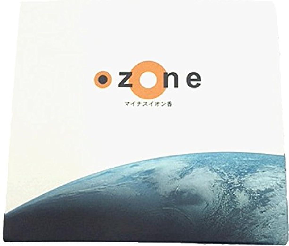 息切れ正気解説悠々庵 OZONE 箱型 ホワイトムスク
