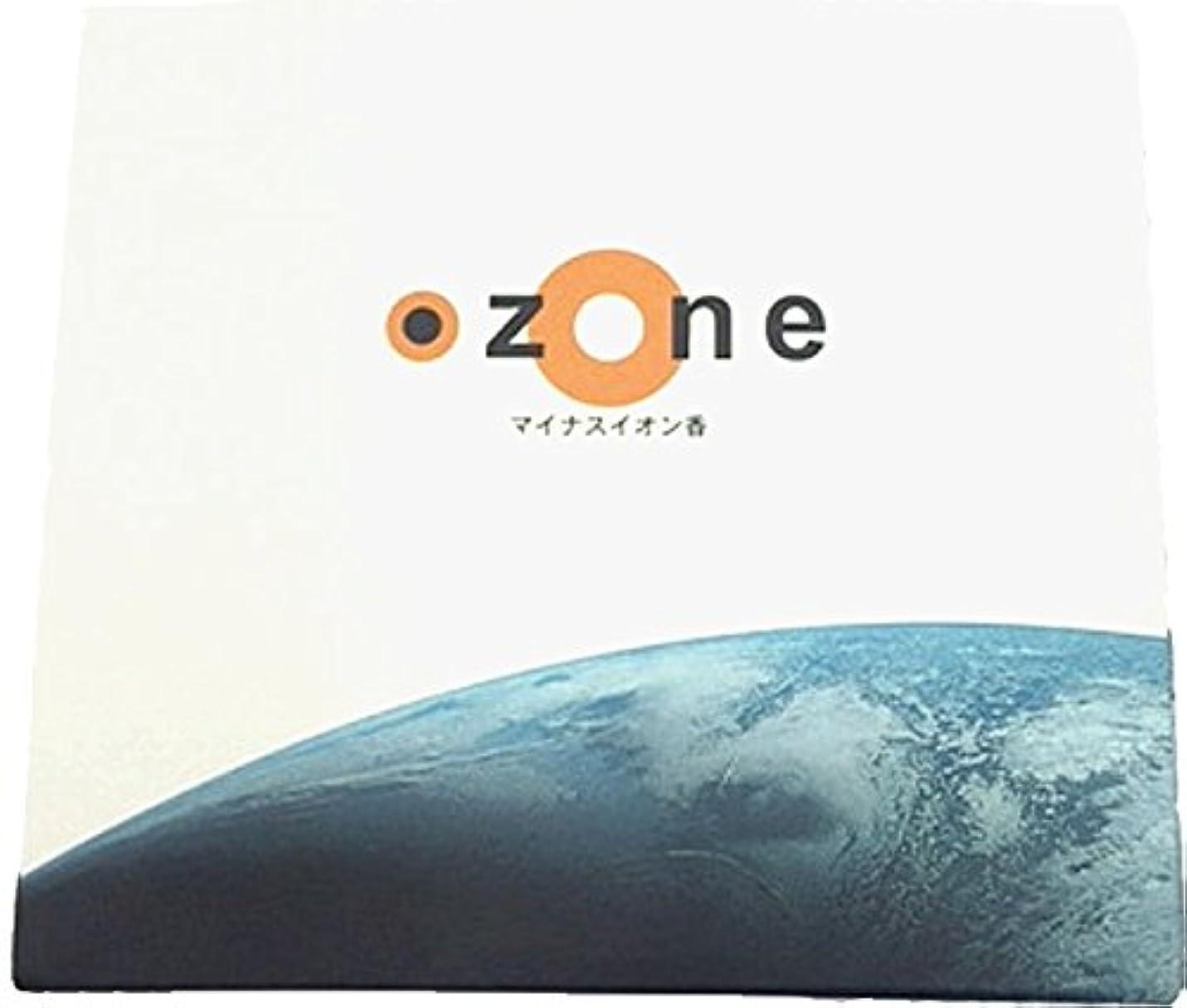 驚きメジャー小包悠々庵 OZONE 箱型 ホワイトムスク