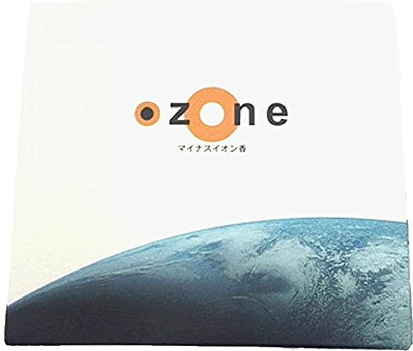 プーノ取り壊す限られた悠々庵 OZONE 箱型 ホワイトムスク