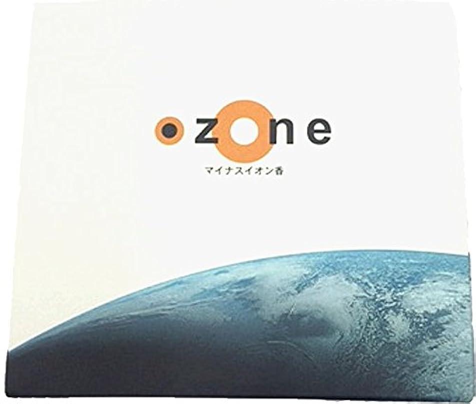 ピニオン骨折石油悠々庵 OZONE 箱型 ホワイトムスク