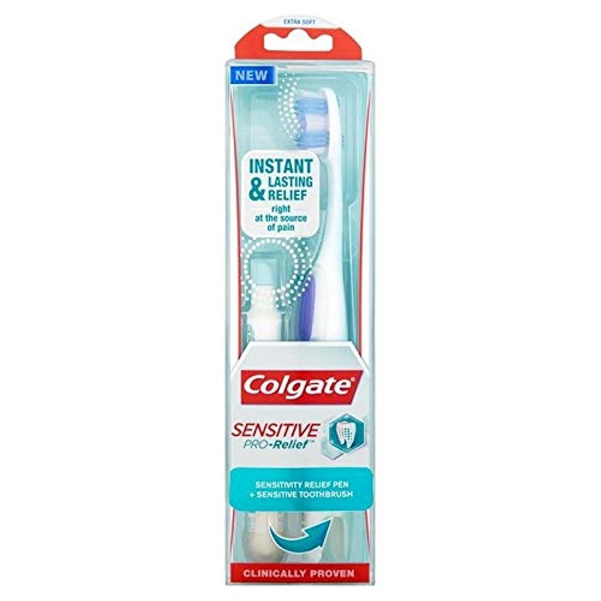 泥空洞浸透する[Colgate ] コルゲート敏感プロリリーフ歯ブラシ+感度リリーフペン - Colgate Sensitive Pro-Relief Toothbrush + Sensitivity Relief Pen [並行輸入品]