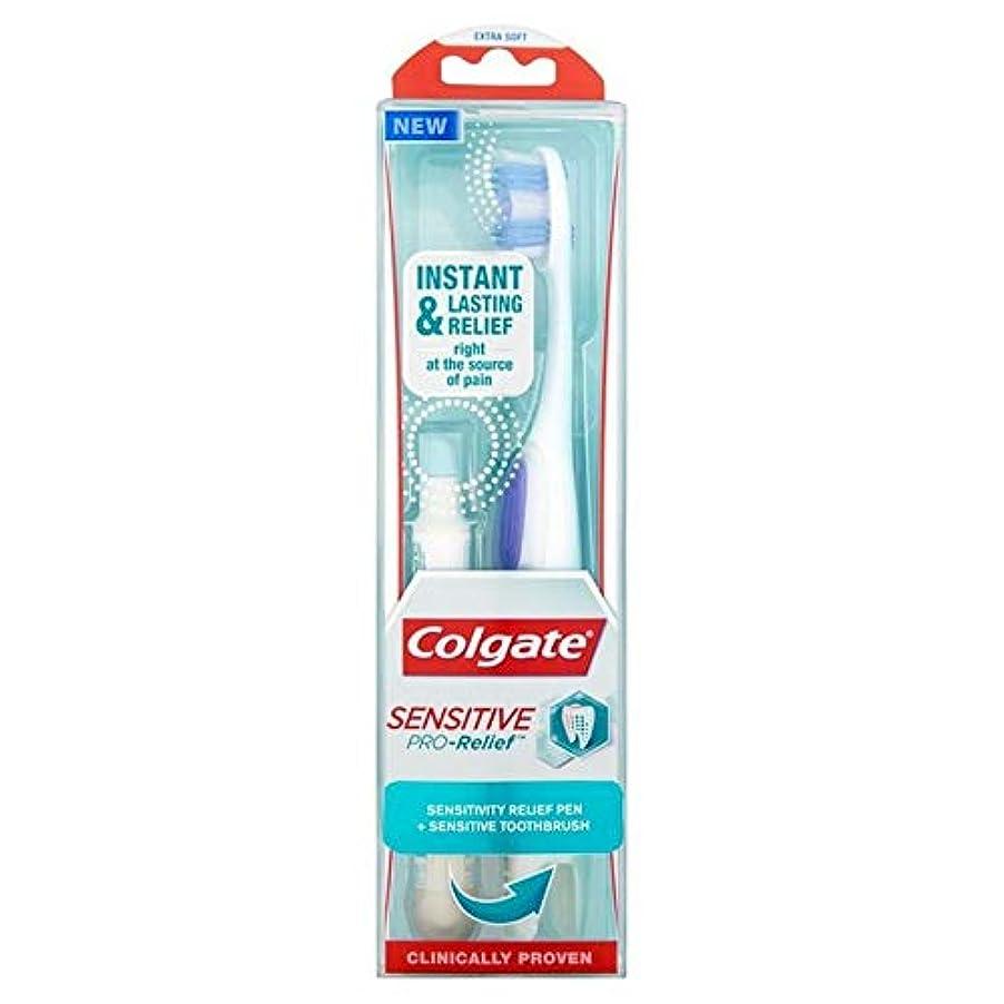 印象派チップ分割[Colgate ] コルゲート敏感プロリリーフ歯ブラシ+感度リリーフペン - Colgate Sensitive Pro-Relief Toothbrush + Sensitivity Relief Pen [並行輸入品]