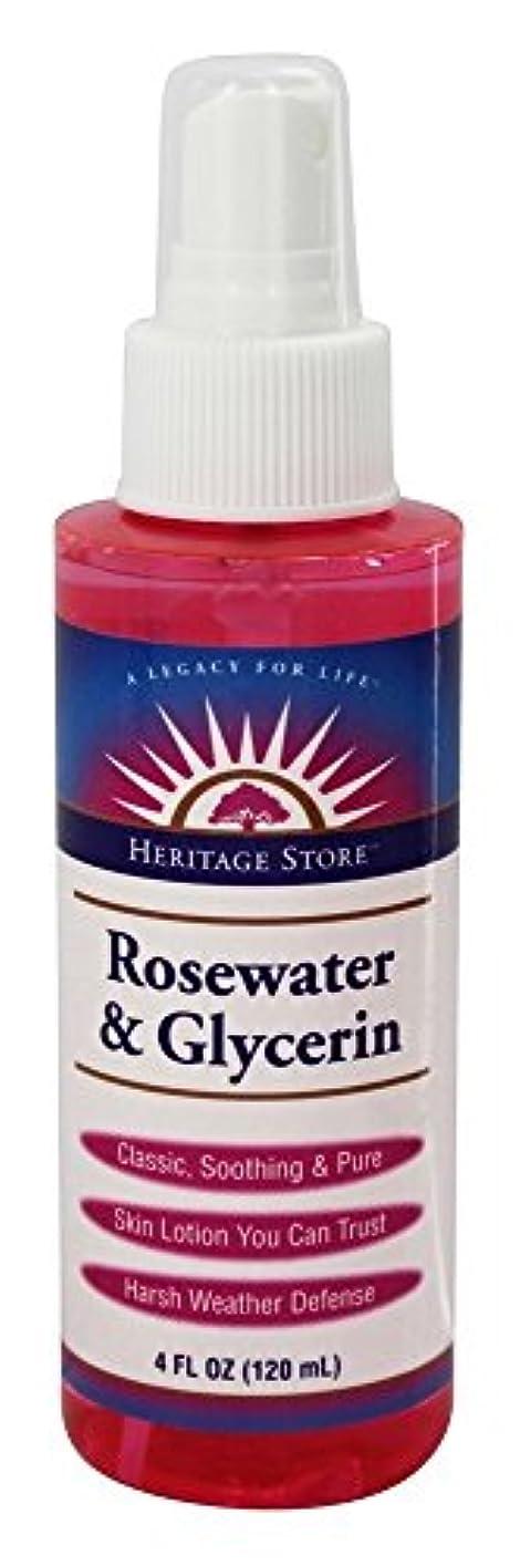 ステージ過去採用するHeritage - ローズウォーターとグリセリン アトマイザー - 4ポンド [並行輸入品]