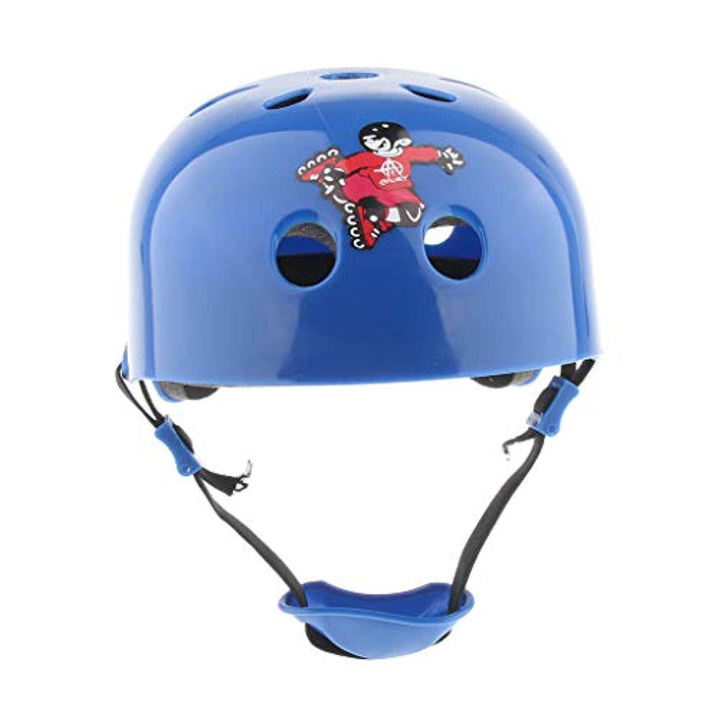 ガラス憤るメガロポリスPrettyia 安全ヘルメット スクーター ローラー スケートボード 自転車 子供 男の子 女の子