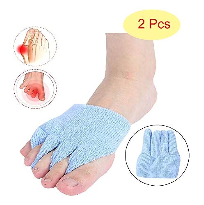 膿瘍連結する氷つま先ストレッチャーとつま先セパレーター、つま先の変形を防ぐ、高齢者に適したつま先装具,2Pcs