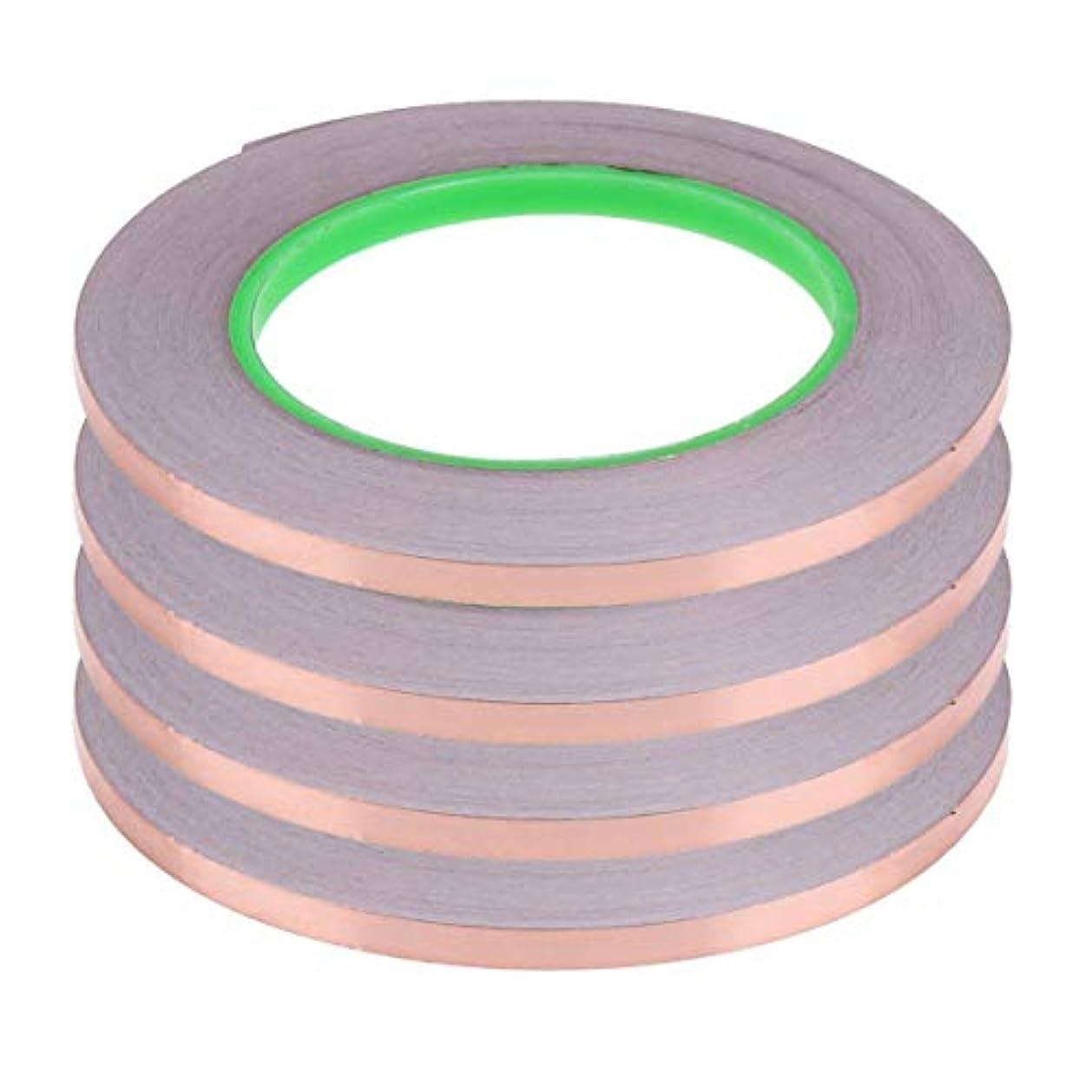 理解する人工的な仮装Blackfell 4ピース/セット20メートル0.6センチ両面導電性銅箔テープストリップ接着剤EMIシールド耐熱テープ