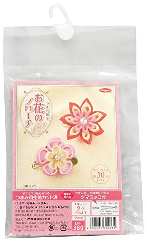 Panami つまみ細工キット ツマミッコで作る お花のブローチ ピンク LH-380