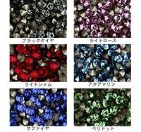 [ノーストーン用スワロフスキー・エレメント]ネイルパーツ Nail Parts #1028チャトン(Vカット)ブラックダイヤPP-13c 50入