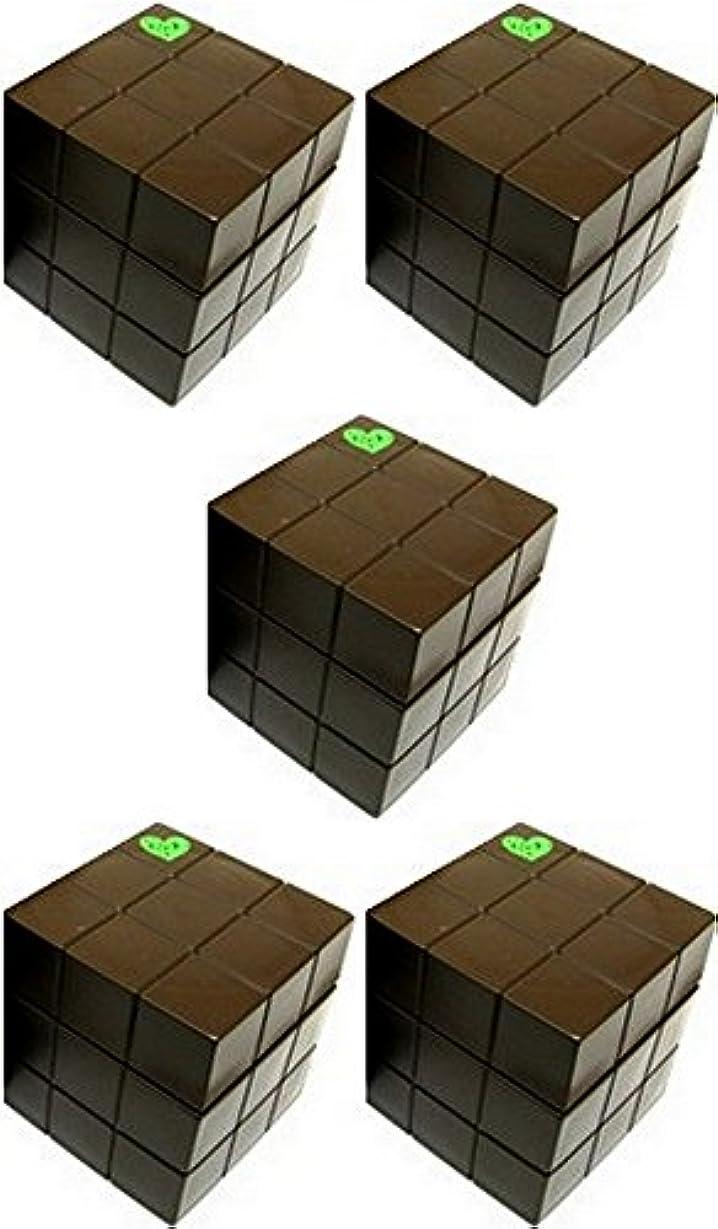 する必要があるポケット従う【X5個セット】 アリミノ ピース プロデザインシリーズ ハードワックス チョコ 80g ARIMINO