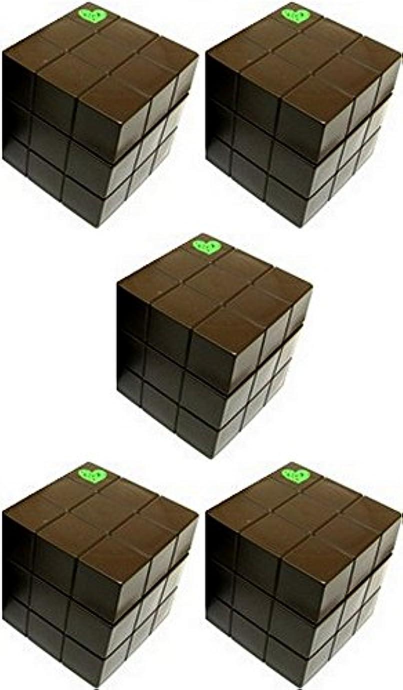 散髪木製寮【X5個セット】 アリミノ ピース プロデザインシリーズ ハードワックス チョコ 80g ARIMINO