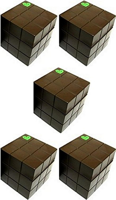 辛い呪いスポンジ【X5個セット】 アリミノ ピース プロデザインシリーズ ハードワックス チョコ 80g ARIMINO