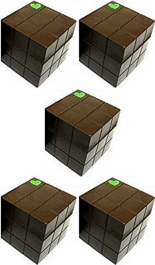 手入れピストル支出【X5個セット】 アリミノ ピース プロデザインシリーズ ハードワックス チョコ 80g ARIMINO