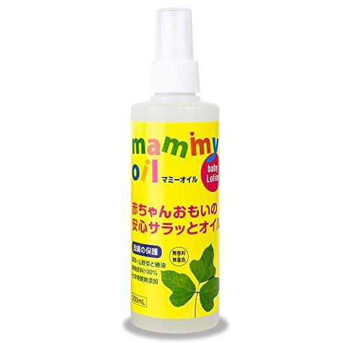 マミーウォーター サラッとオイル 200ml 国内生産 化学物質完全無添加 無刺激 安全保湿