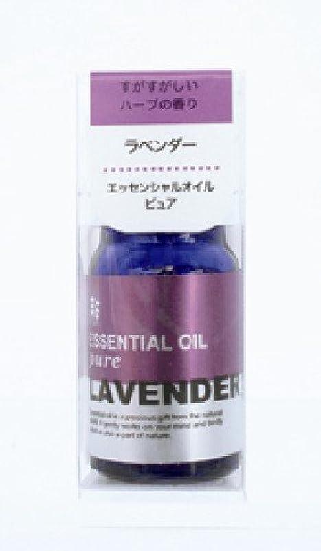 参照するフィールドビジタープチエッセンシャルオイル ラベンダー