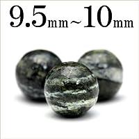パワーストーン 天然石 t149 サーペンチン 丸ビーズ 縞 9.5mm~10mm