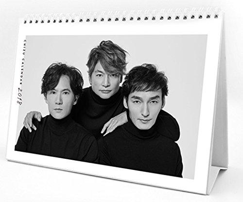 新しい地図 公式 オリジナル 2018 CHIZU カレンダー 香取慎吾 草彅剛 稲垣吾郎