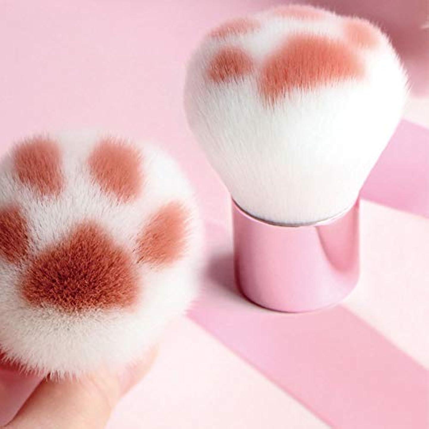 ペリスコープしかし共和党化粧ブラシ、ファンデーションブラシ、猫の爪形化粧ブラシ、カワイイファンデーションブラシ、バーチハンドルレーヨン化粧ブラシ美容化粧ツール (White)