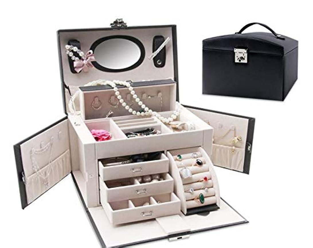 特大スペース収納ビューティーボックス トレインケース、ポータブルトラベル化粧品ケース、多機能レザービューティボックス、女性用ライトカラー化粧箱 化粧品化粧台 (色 : ブラック)