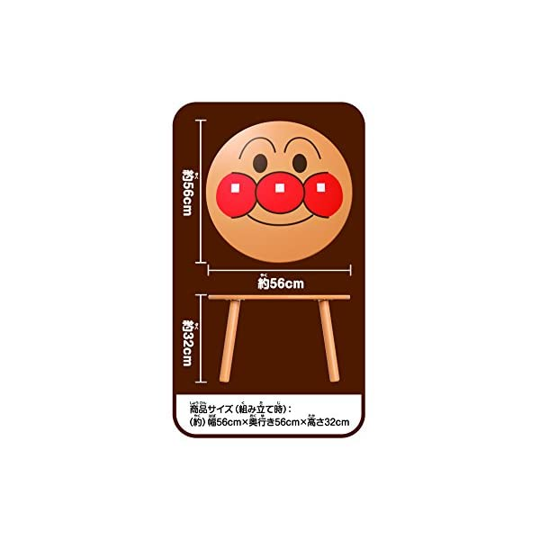 アンパンマン 顔テーブルの紹介画像4