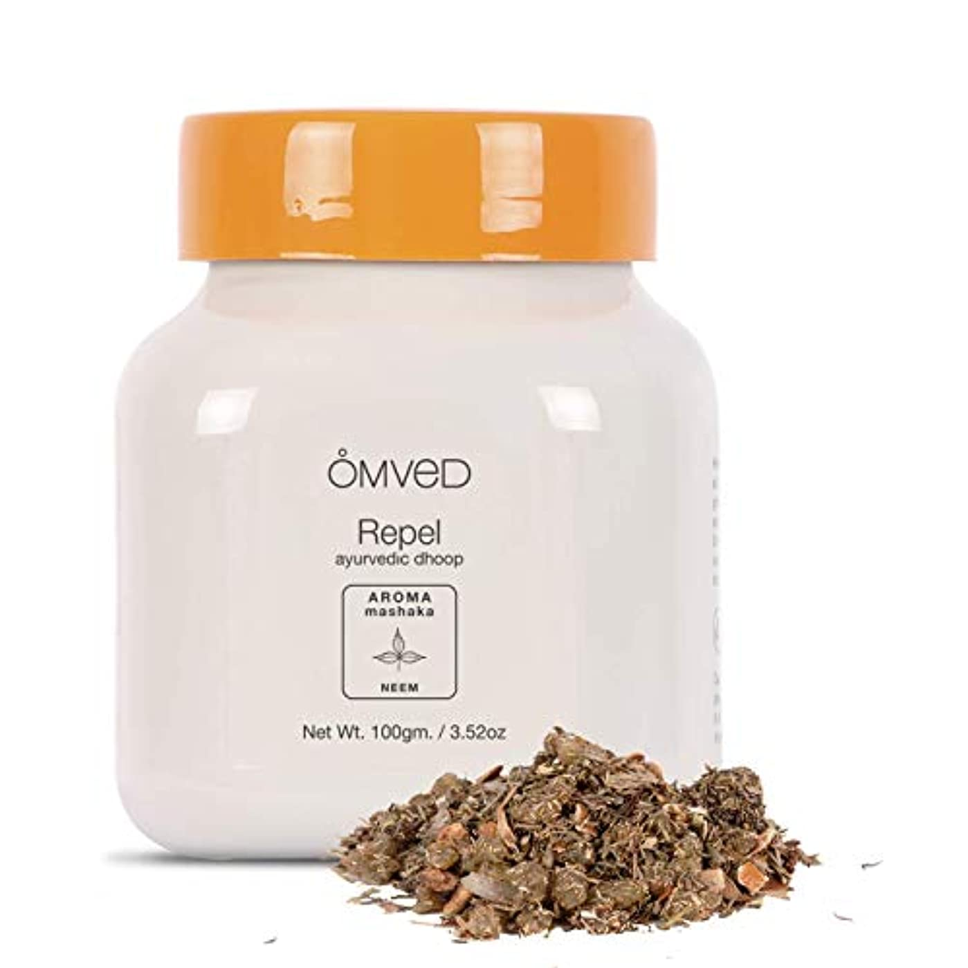 サリー慣習超えるOmved REPEL- Mashaka Ayurvedic Neem Guggal Dhoop Powder/Bakhoor - 100% Natural & Non-Toxic Ayurvedic Blend (100g)