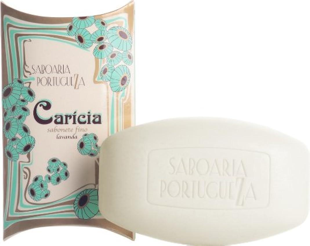 不良農業事件、出来事サボアリア カリシア/caricia ソープ150g ラベンダー