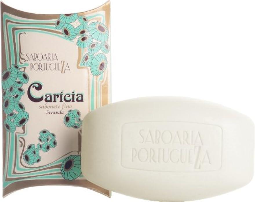補う前文暖かさサボアリア カリシア/caricia ソープ150g ラベンダー