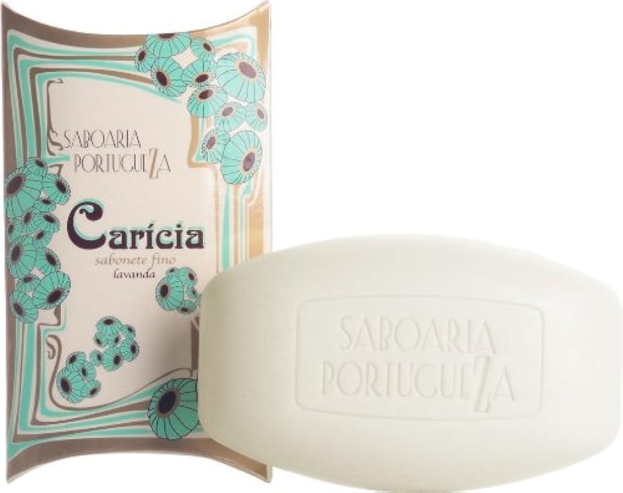 知っているに立ち寄る現実マトリックスサボアリア カリシア/caricia ソープ150g ラベンダー