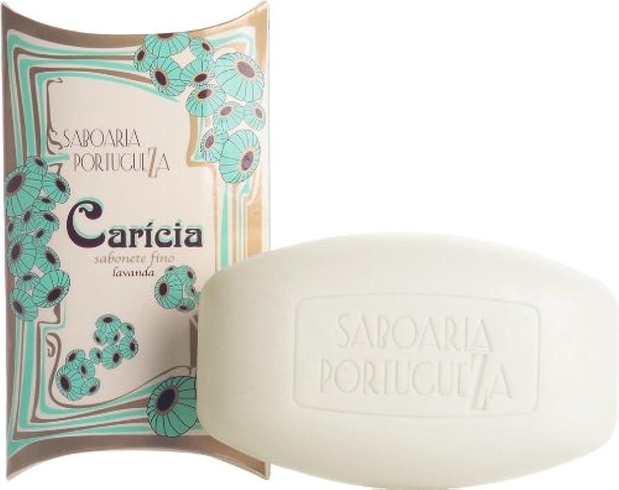定数最小化するポップサボアリア カリシア/caricia ソープ150g ラベンダー
