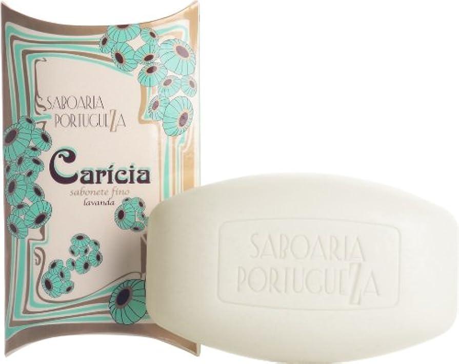 革新お嬢くサボアリア カリシア/caricia ソープ150g ラベンダー