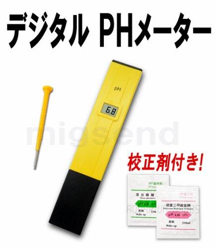 【Migsend】 PHメーター 日本語マニュアル付 校正剤付属