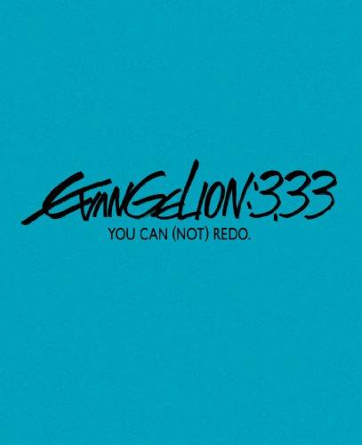 ヱヴァンゲリヲン新劇場版:Q EVANGELION:3.33 YOU CAN (NOT) REDO.(初回限定版)(オリジナル・サウンドトラック付き) [Blu-ray]の詳細を見る