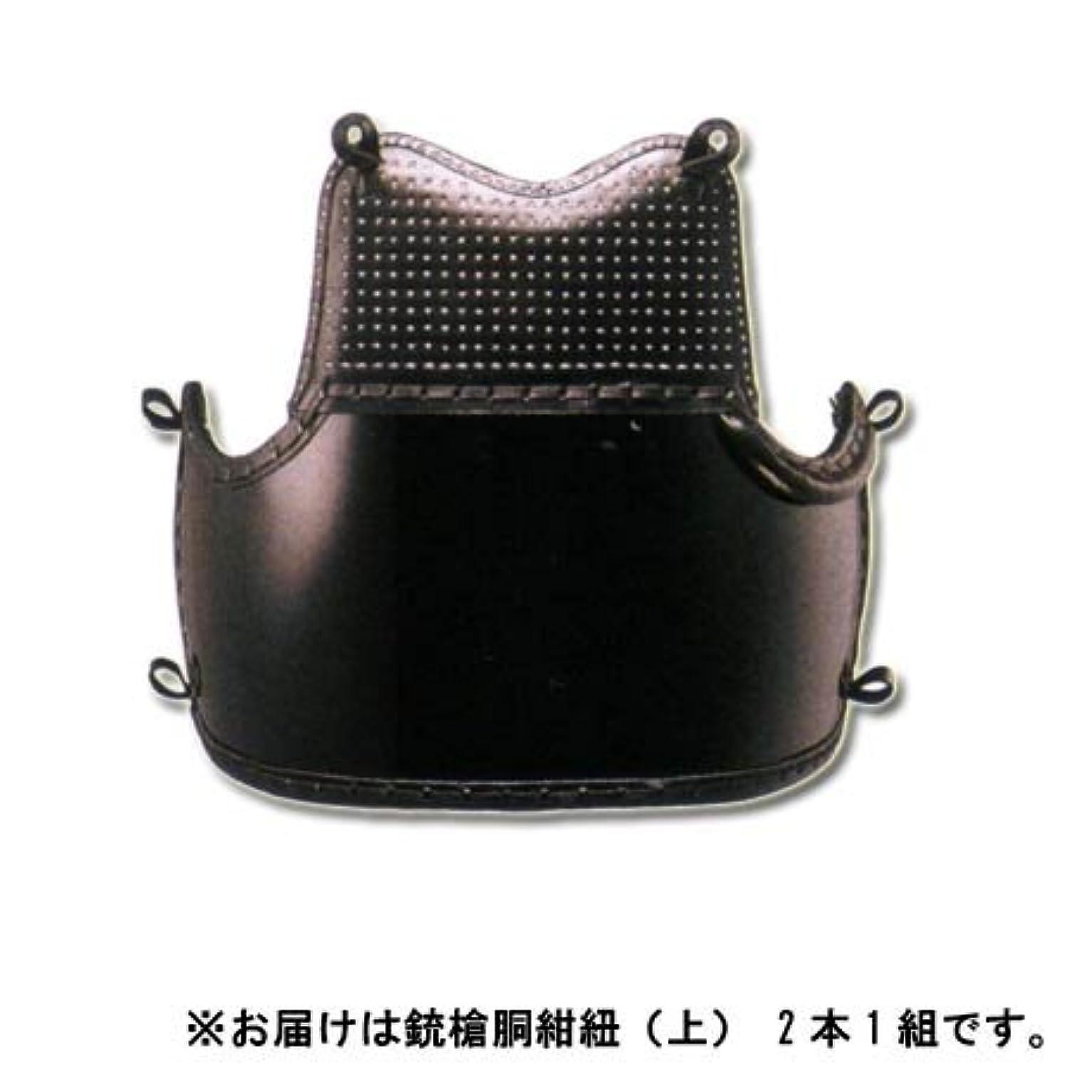 [九櫻(クサクラ)] 銃槍胴紺紐上 760 GH32