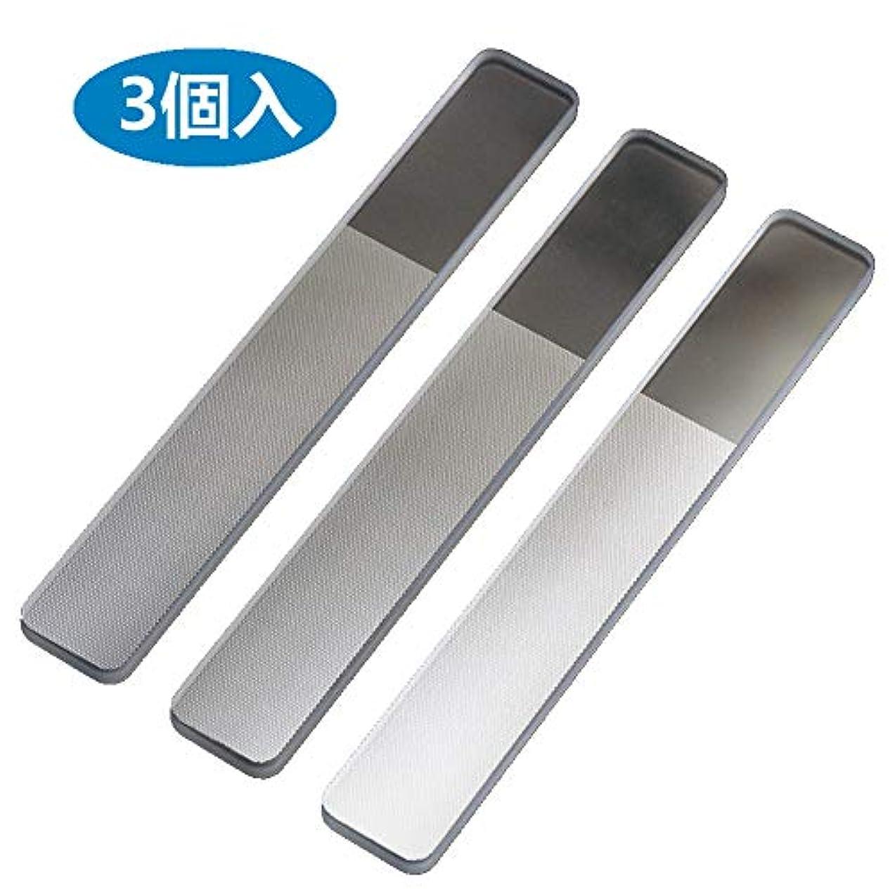 理想的サバントリネンMX 爪やすり 爪磨き ガラス製 (スタイル A 3個セット)