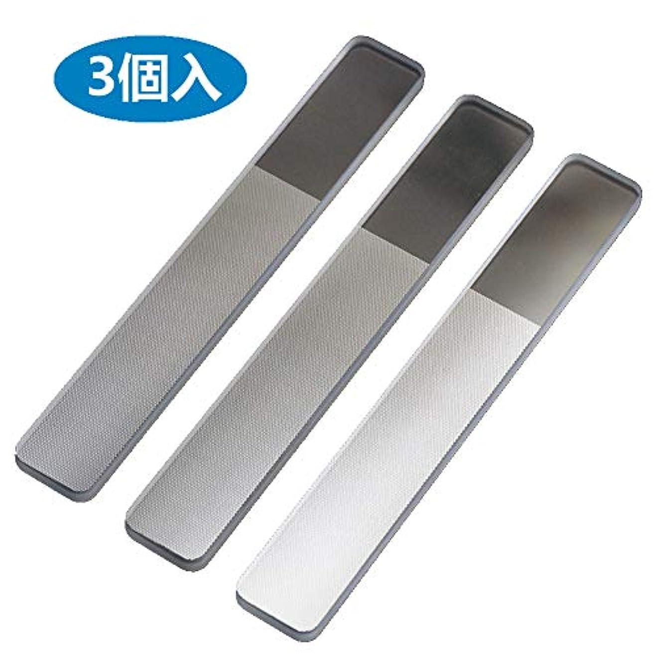 小道具効果的に学部MX 爪やすり 爪磨き ガラス製 (スタイル A 3個セット)