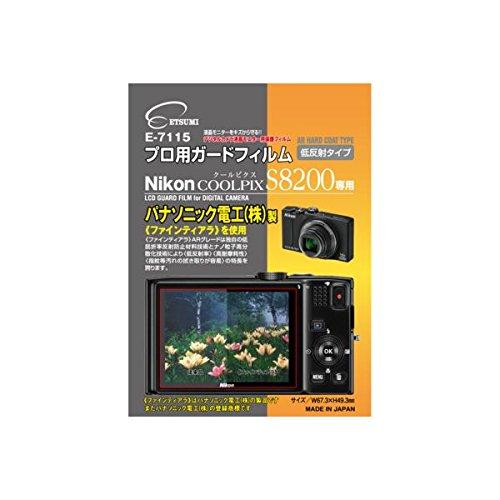 (まとめ) エツミ プロ用ガードフィルム ニコンCOOLPI...