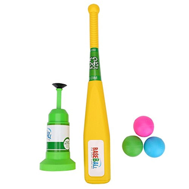 Dilwe ベースボールセット おもちゃ ABS樹脂 自動ランチャー 幼児 野球 おもちゃ 楽しい家族 アウトドアゲーム