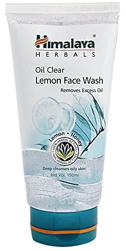 技術的な震え薄めるHimalaya Oil Clear Lemon Face Wash - 50ml