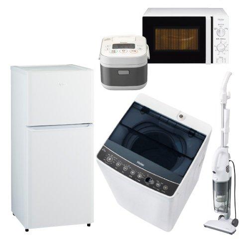 Haier (ハイアール)  冷蔵庫 洗濯機 電子レンジ 炊飯器 掃除機 5点セット 東日本専用