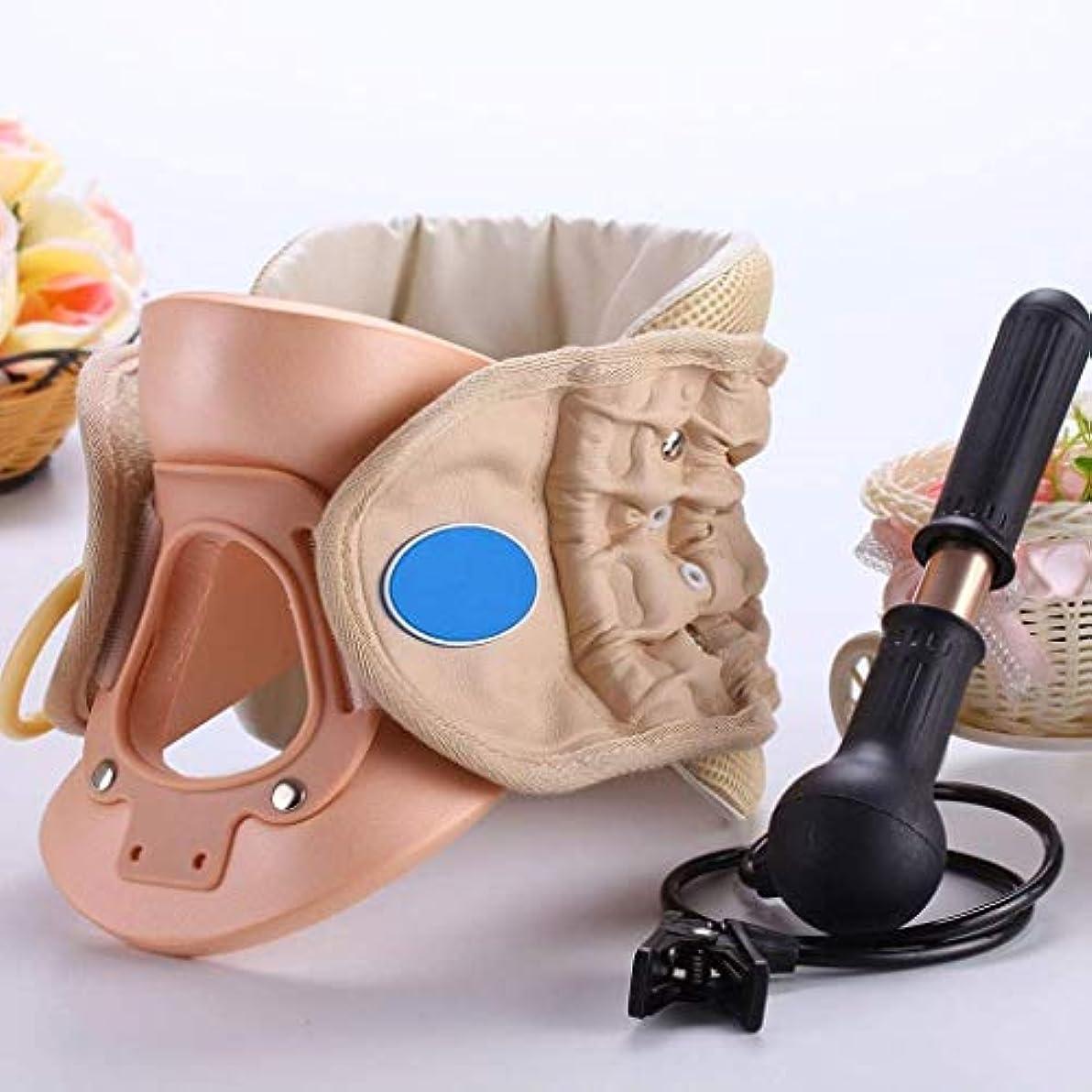 貴重なテキストロデオ首の痛みや頸椎症の人に適したインフレータブル頸椎トラクター、首牽引装置、家の保護頸椎矯正器具
