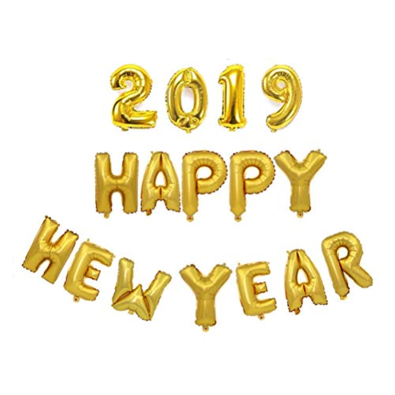 Bestoyard アルミ風船 happy new year 2019 バルーン 風船セット 16インチ 年越し お正月 飾り パーティー イベント デコレーション(ゴールド)