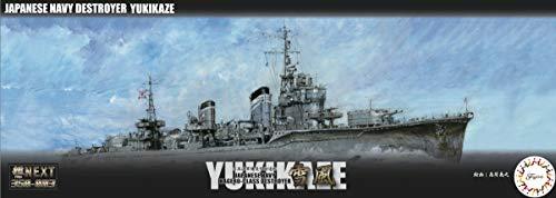 フジミ模型 1/350 艦NEXTシリーズ No.3 EX-1 日本海軍陽炎型駆逐艦 雪風 (エッチングパーツ付き) 色分け済み プラモデル 350艦NX3EX-1