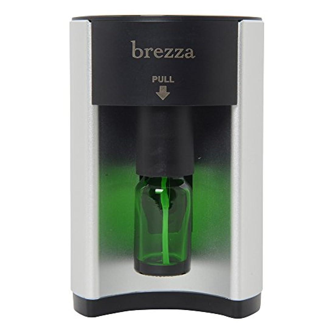 ゴミ箱を空にするしなやかな細菌フレーバーライフ brezza(ブレッザ) アロマディフューザー