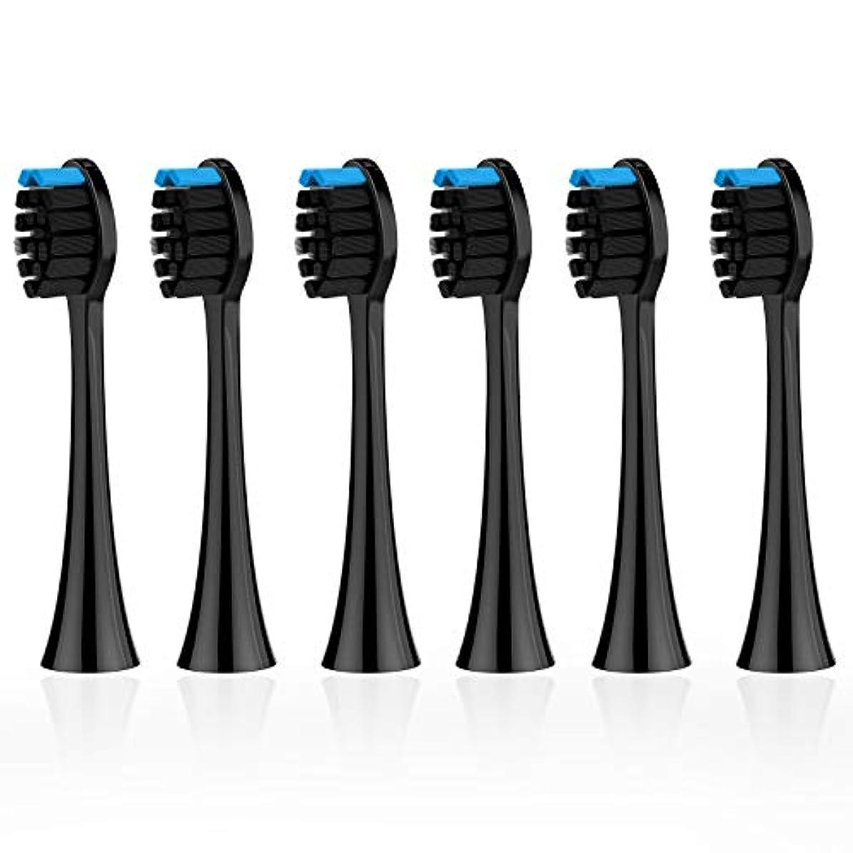 ミトンライド抽象電動歯ブラシ用 替えブラシ Metene 6本入 ブラシヘッド やわらかめ ブラック 互換ブラシ