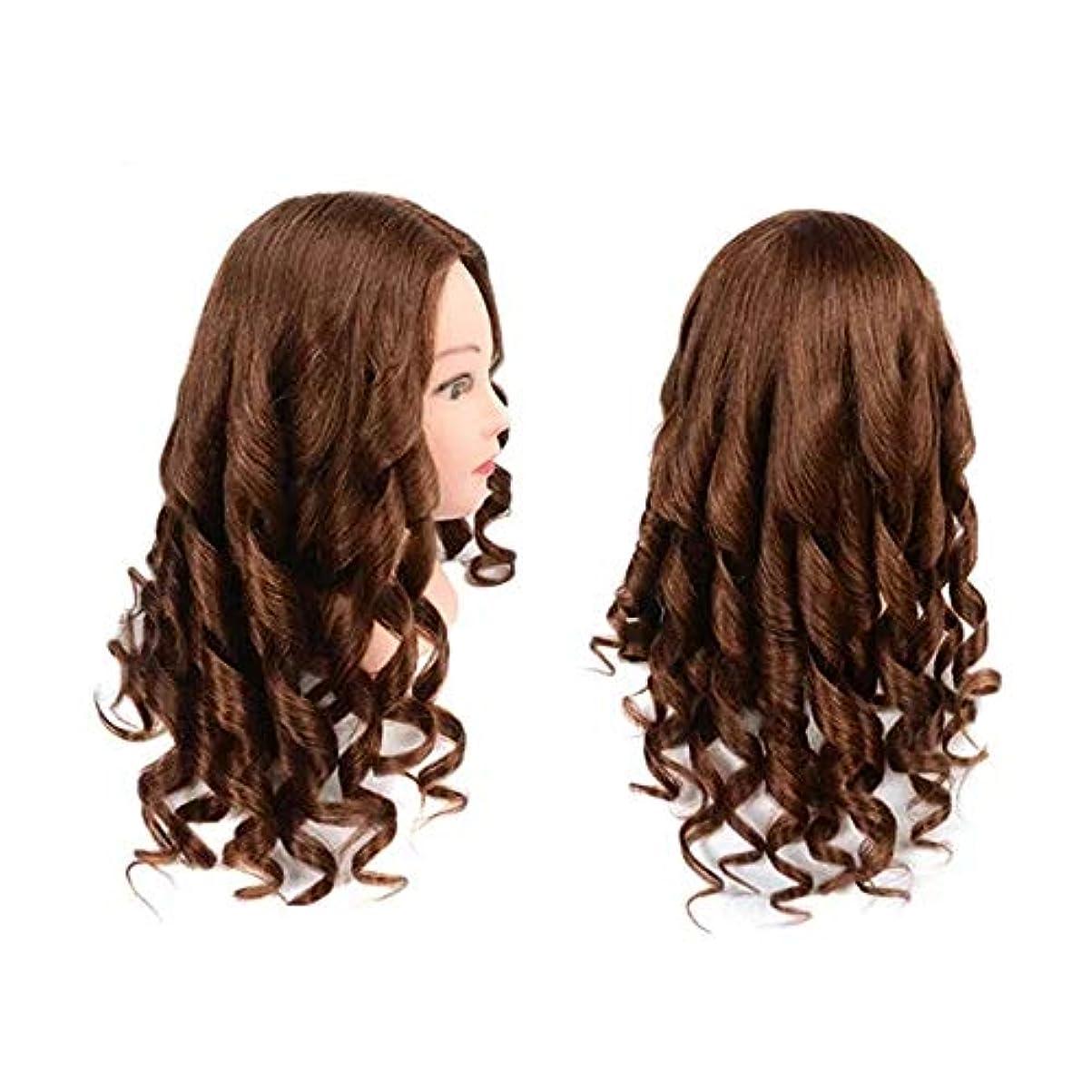挽く拍手実現可能ヘアマネキンヘッド クランプ実践サロンでは80%の人間の髪マネキン頭部イエローナチュラルカラー ヘア理髪トレーニングモデル付き (色 : 褐色, サイズ : 60cm(hair length))