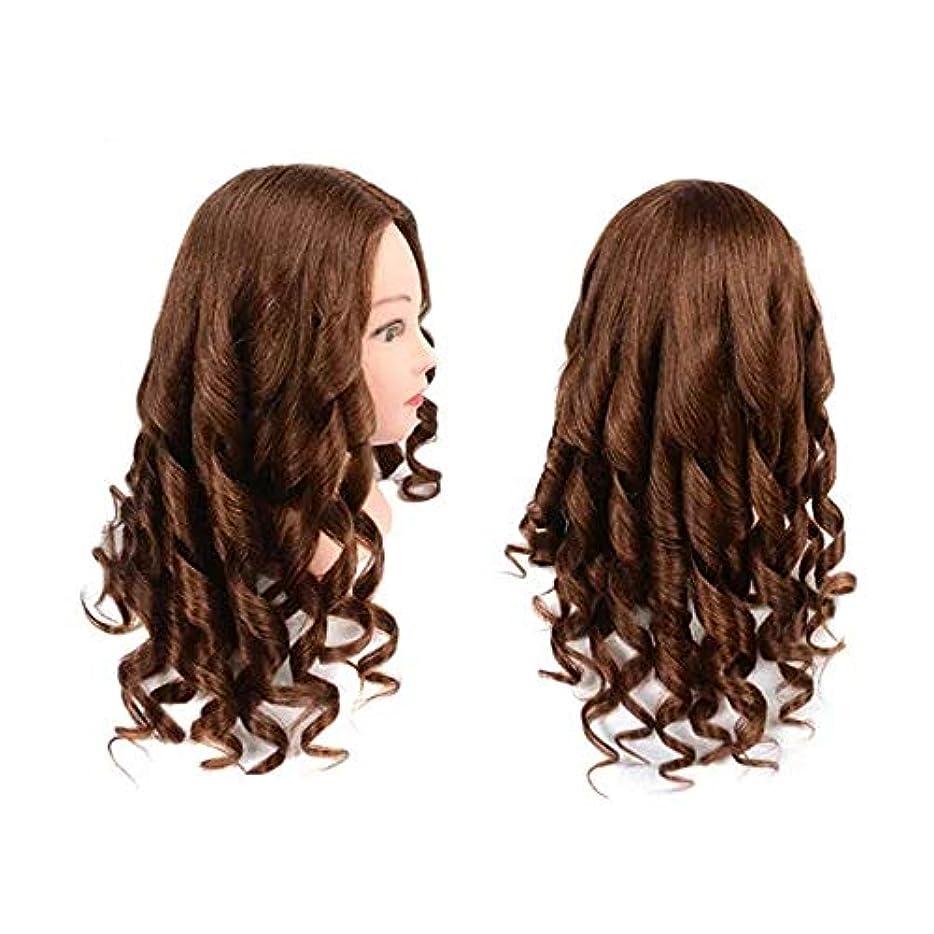 ワインペレットロビーヘアマネキンヘッド クランプ実践サロンでは80%の人間の髪マネキン頭部イエローナチュラルカラー ヘア理髪トレーニングモデル付き (色 : 褐色, サイズ : 60cm(hair length))