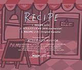 RECIPE (レシピ) 画像